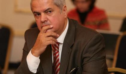 Опит за самоубийство на бившия румънски премиер Нъстасе