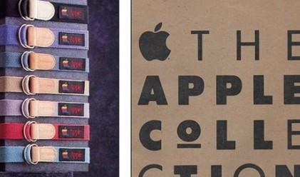 Знаехте ли, че Apple се е занимавала с мода?