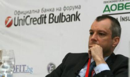 Инфлацията в България ще достигне 2.9% в края на годината