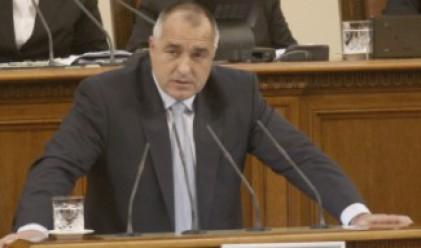 Борисов: Станишев помогна за нашия успех