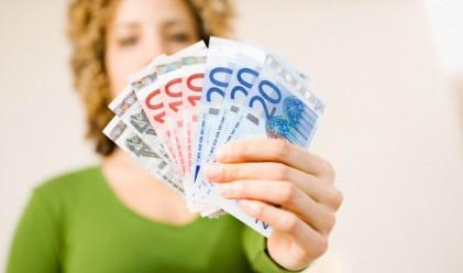 Eвропейците не искат старите си валути