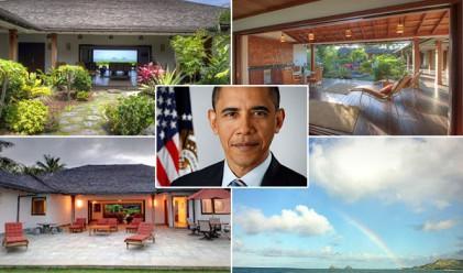 Президентските ваканционни къщи