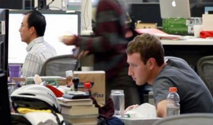Какво ще откриете на бюрото на милиардерите?