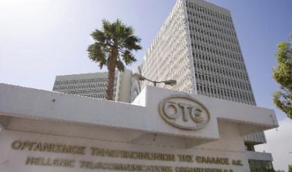 ОТЕ търси поне 800 млн. евро от продажбата на Глобул