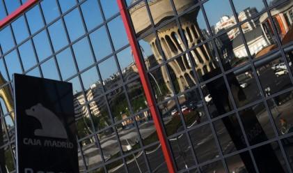 Moody's понижи рейтинга на 28 испански банки