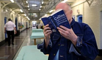 В Бразилия намаляват наказанието на затворниците за всяка прочетена книга