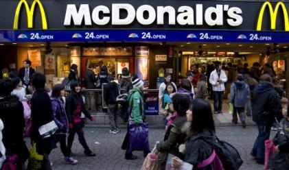 Отварят най-големия Макдоналдс на планетата за Олимпиадата