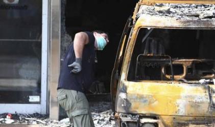 Неизвестни нападнаха централата на Microsoft в Атина