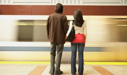 Двойките, които пътуват в една посока към работа, са по-щастливи