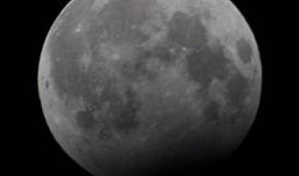 Билетът до Луната струва 156 млн. долара