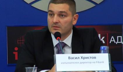 ПИБ предприема действия за опазване на активите в ОЦК – Кърджали