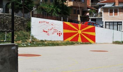 Георгиевски: Македонците са най-големите фалшификатори на историята