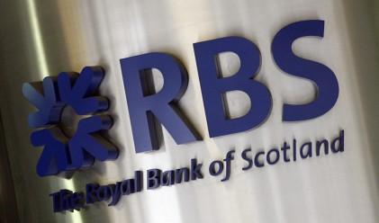 Банков скандал на Острова, RBS заплашена от голяма глоба