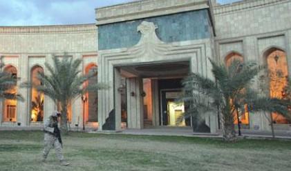 Най-скъпото посолство на света със скъп ремонт