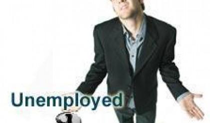 3/4 от жените не биха се срещали с безработен