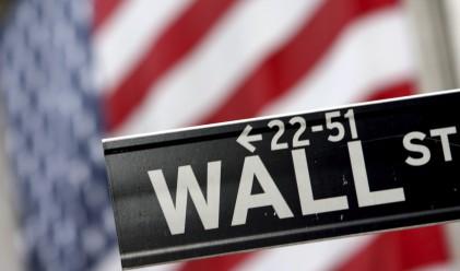 S&P 500 с най-голям спад от ноември 2011-та година