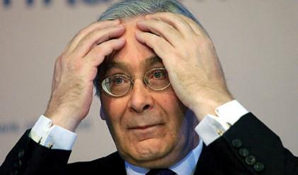 АЦБ: Налице е сериозна опасност от силен ръст на лихвите по света