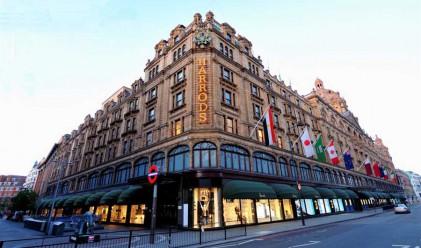 Това са имотните покупки на кралското семейство на Катар в Лондон