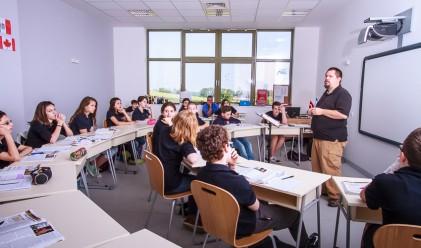 Американо-английската академия: трамплин за обучение в чужбина