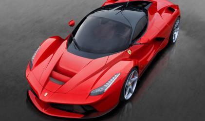 10 супер скъпи коли под наем