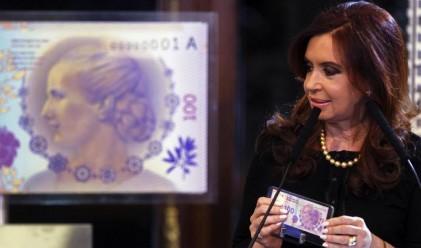 Това са 10-те държави, които имат жена на валутата си