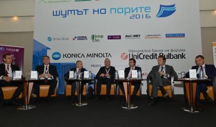 Кристофор Павлов: Икономиката минава към по-устойчив растеж