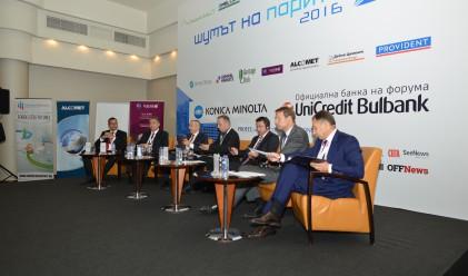Цв. Петринин: Дигитализацията ще продължи в банковото кредитиране