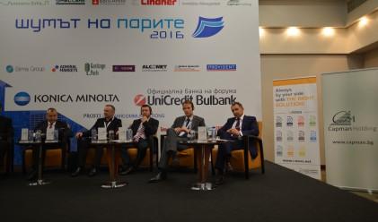 И. Кутлов: Депозитите все още удовлетворяват българина