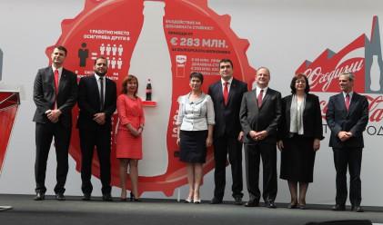 Кока Кола вече и в стъклена бутилка от 750 ml