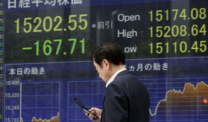 Nikkei загуби близо 3% от стойността си