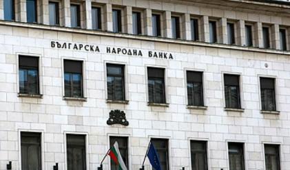 България готова да действа, ако стрес тестовете разкрият проблеми