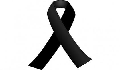 Почина Мохамед Али
