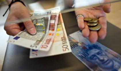 В Швейцария не искат по 2250 евро гарантирани на месец