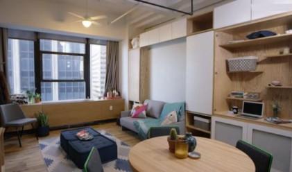 Общежития за възрастни в Манхатън?
