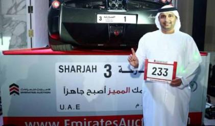 Регистрационен номер за кола бе продаден за 4.32 млн. евро