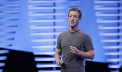 Обявиха паролата на Марк Закърбърг