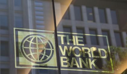 Световната банка рязко занижи прогнозите си за световния ръст
