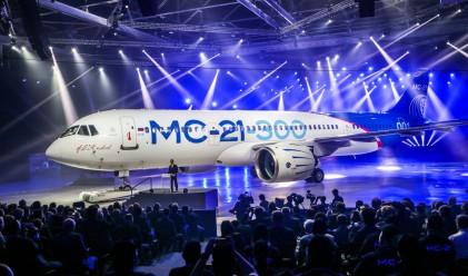 Руският отговор на Airbus и Boeing