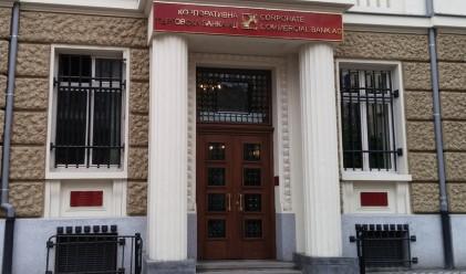 Прокуратурата повдигна нови обвинения на Цветан Василев