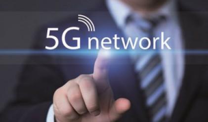 Какво ще могат да правят потребителите в новите 5G мрежи?