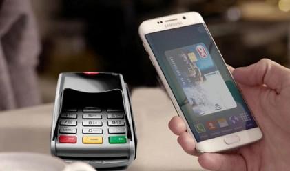 Tsesnabank инвестира в бъдещето на разплащанията с WAY4