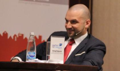 Г. Български за лятното училище на БФБ и фондация Атанас Буров