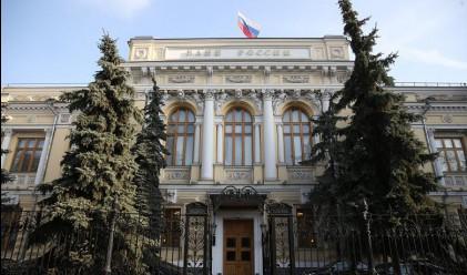 Руската централна банка понижи основните си лихви