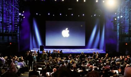 Какво ново от Apple?