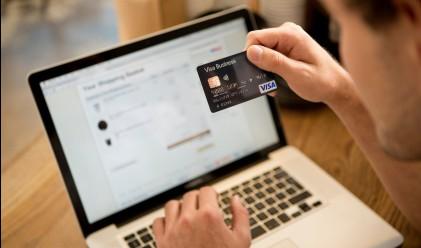 Разширени възможности за управление на паричните средства на МСП