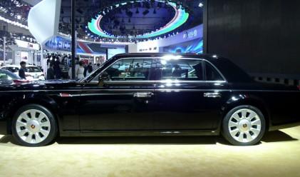 Най-скъпата китайска кола