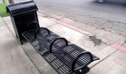 Как градовете се опитват да контролират поведението ни?