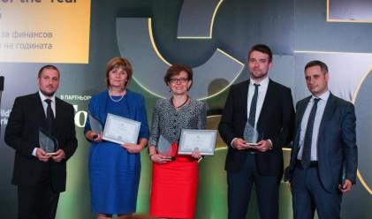 Обявиха победителите в конкурса за финансов директор на годината