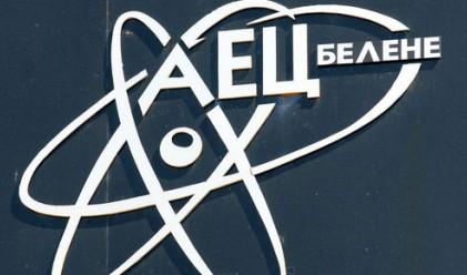 България плаща 620 млн. евро заради спирането на АЕЦ Белене
