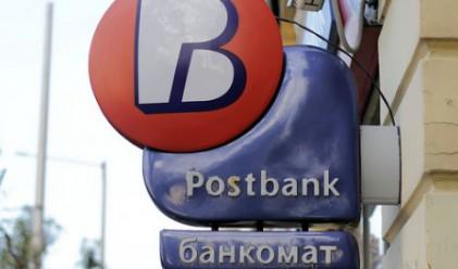 Специални летни предложения от Пощенска банка